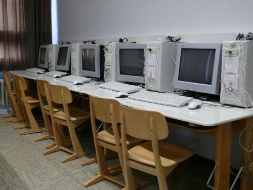 PC-Raum